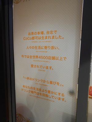 秋葉原20-0515-18