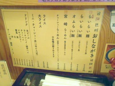 秋葉原20-0612-05