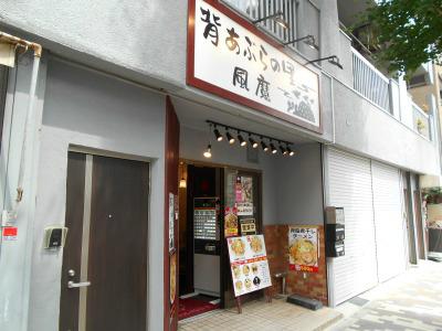 秋葉原20-0627-09