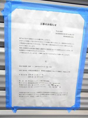 秋葉原20-0711-15