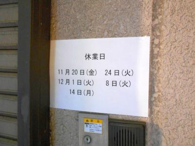 秋葉原20-1120-15
