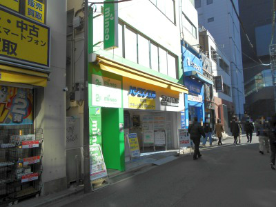 秋葉原21-0206-30