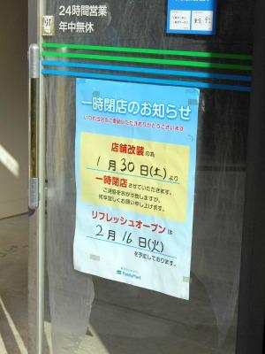 秋葉原21-0206-43