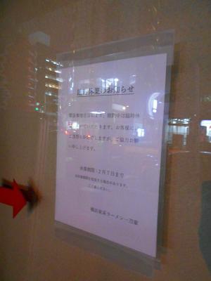 秋葉原21-0212-16
