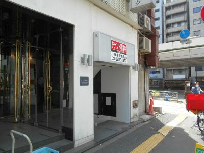 秋葉原21-0403-15
