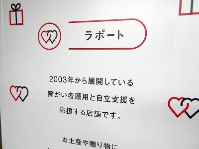 秋葉原21-0403-34