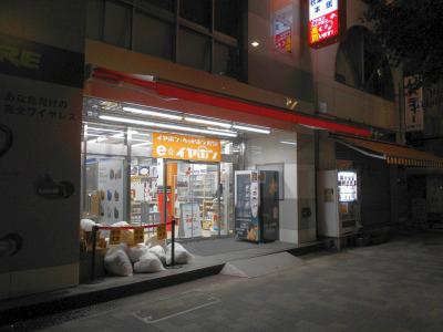 秋葉原21-0507-04