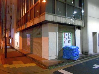 秋葉原21-0507-11