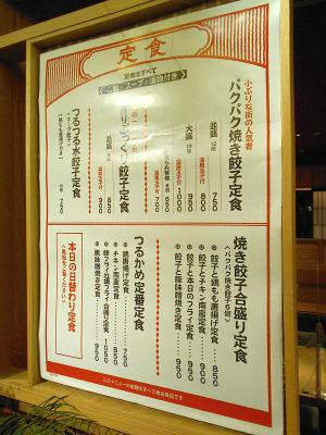 秋葉原21-0521-03