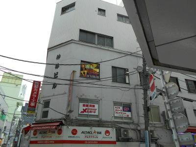 秋葉原21-0529-12