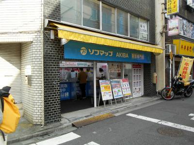 秋葉原21-0529-22