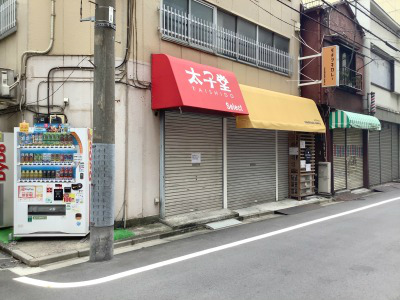 秋葉原21-0821-29