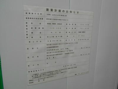 秋葉原21-1016-15